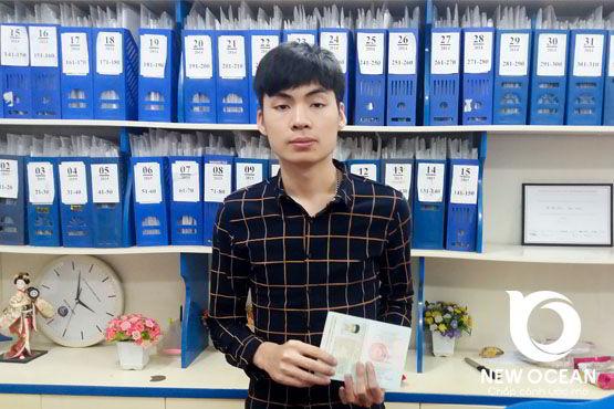 Chúc mừng Phạm Văn Huỳnh nhận visa du học Hàn Quốc - Cử nhân kinh tế tương lai trường Daegu