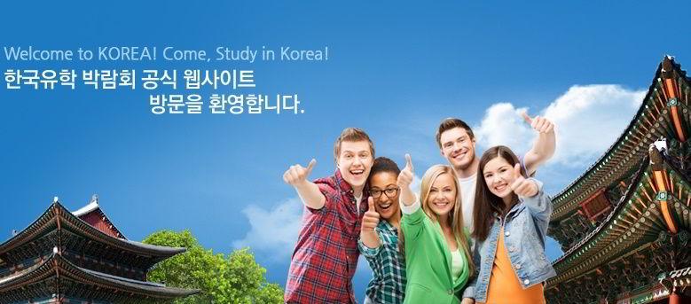 Tại sao nên du học Hàn Quốc ngay sau khi tốt nghiệp phổ thông?