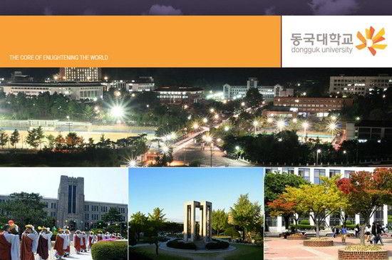 Khuôn viên Đại học Dongguk