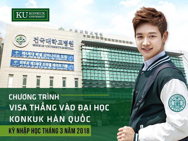CHƯƠNG TRÌNH VISA THẲNG VÀO ĐẠI HỌC KONKUK HÀN QUỐC CAMPUS SEOUL KỲ THÁNG 3 - 2018