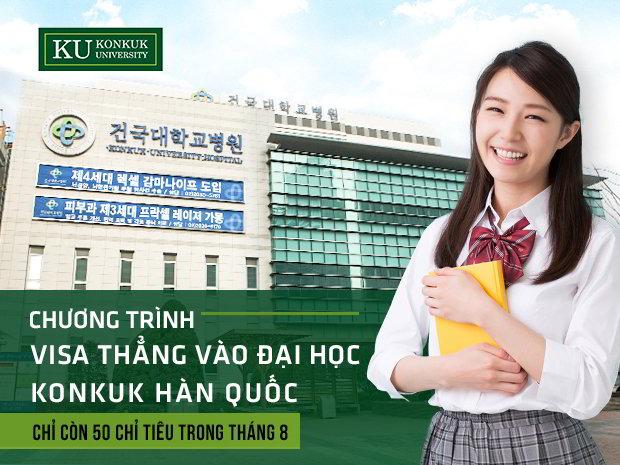 VISA THẲNG VÀO ĐẠI HỌC KONKUK HÀN QUỐC CAMPUS SEOUL KỲ THÁNG 12- 2017