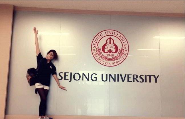 Du học Hàn Quốc Trường đại học Sejong