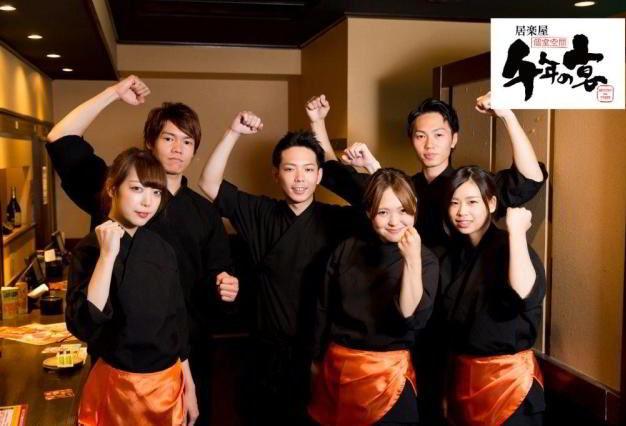 Những băn khoăn về việc làm thêm khi du học Nhật Bản