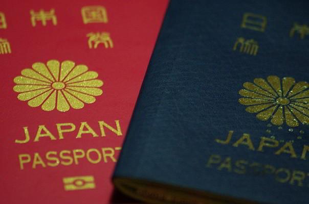 Quy trình xin visa du học Nhật Bản diễn ra như thế nào?