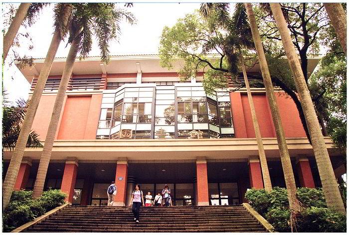 Đại học Tôn Trung Sơn hiện đang đào tạo 5 ngành chính