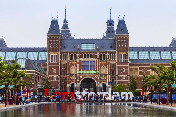 Đại học Amsterdam được đánh giá nằm trong top 100 những trường đại học tốt nhất thế giới
