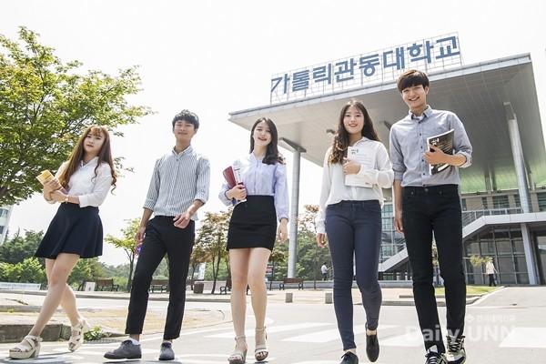Bạn sẽ lựa chọn du học Hàn Quốc theo chương trình nào?