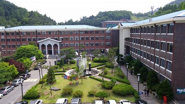 Cảnh quan của trường Đại học nhìn từ trên cao