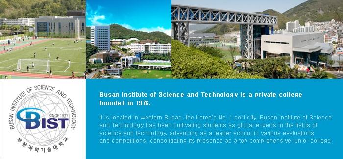 Trường Đại học khoa học và công nghệ Busan