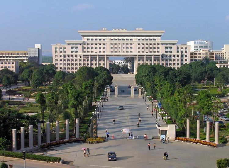 Trường Đại học Quảng Tây