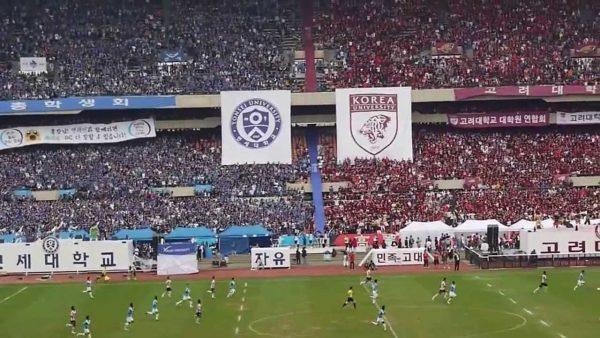 Trận bóng giao hữu giữa trường đại học Korea và trường đại học Yonsei