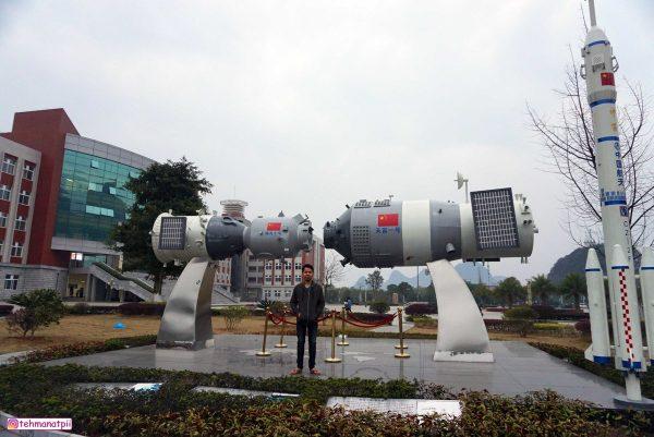 Một góc trường đại học khoa học công nghệ Quế Lâm
