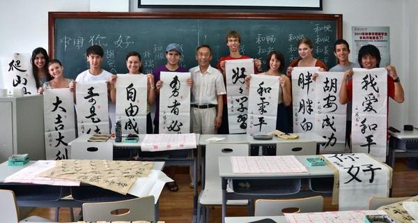 Trải nghiệm văn hóa và môi trường học tập tại Trung Quốc