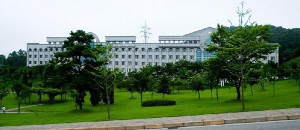Trường Đại học An San