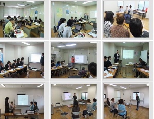 Cảnh quan lớp học trường Nhật ngữ Sendagaya