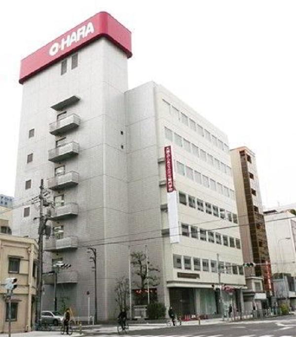 Một góc học viện Ohara