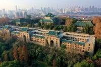 Trường Đại học Vũ Hán, Trung Quốc