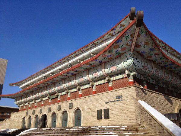 Bảo tàng của trường đại học Sejong