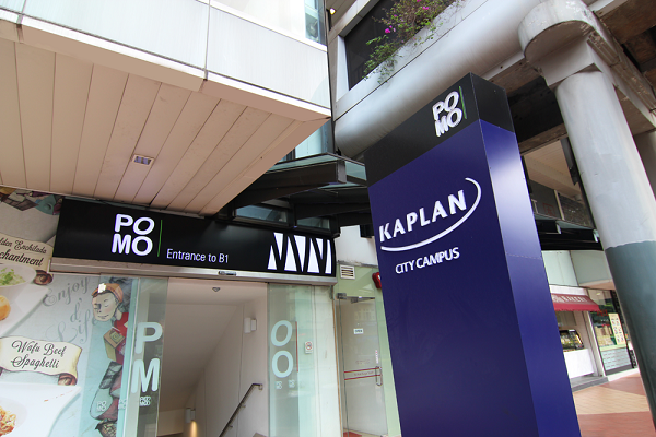 Du học Singapore tại Học viện Kaplan – Trường có chi phí du học rẻ nhất