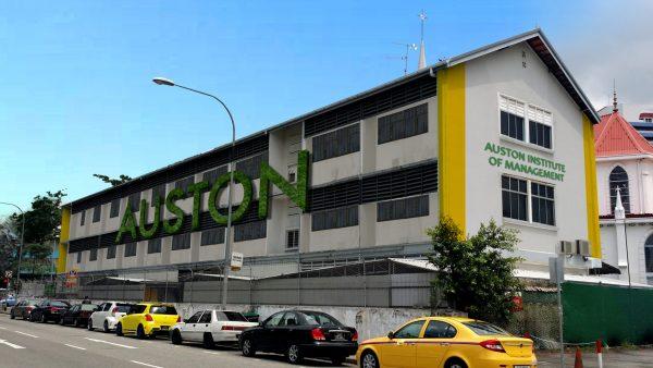Một góc khuôn viên của Auston