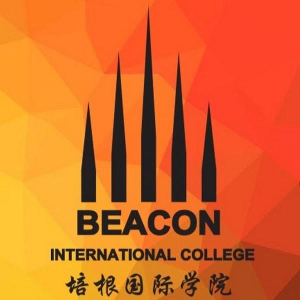 Logo của trường Cao đẳng Quốc tế Beacon