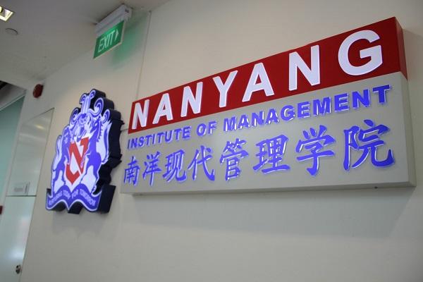 Học viện Nanyang
