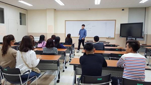 Lớp học Khóa Tiếng của trường Đại học Hallym