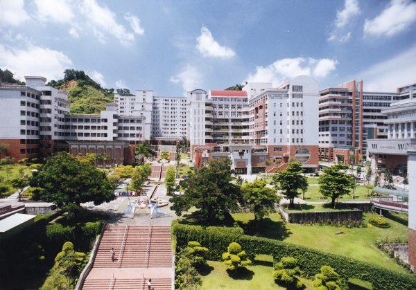 Khuôn viên trường đại học Kangnam