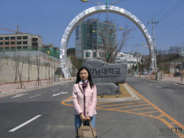 Du học Hàn Quốc trường đại học Kangnam