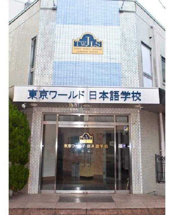 Du học Nhật Bản tại trường Nhật ngữ Tokyo World