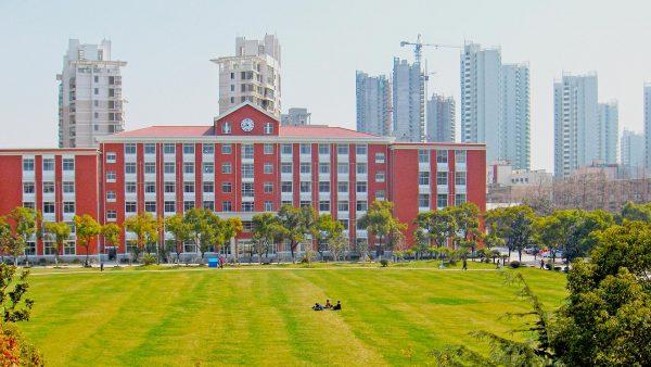 Một góc khuôn viên của trường Đại học Thượng Hải