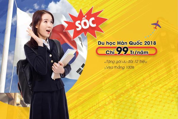 Du học Hàn Quốc với chi phí học chỉ 99 triệu/năm