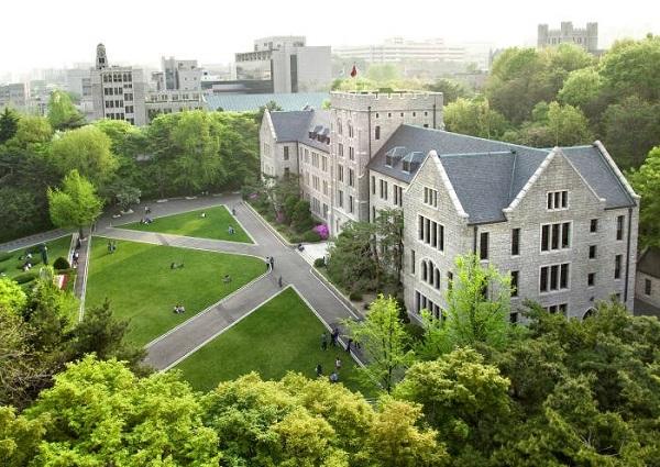 Một góc khuôn viên của trường Đại học