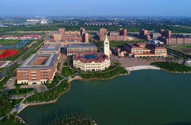 Đại học Chiết Giang cơ sở Haining