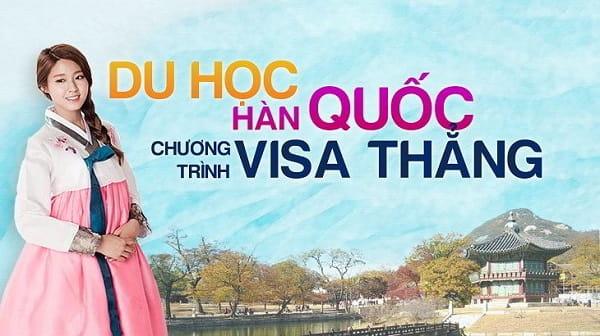 Chương trình visa thẳng Hàn Quốc 2018