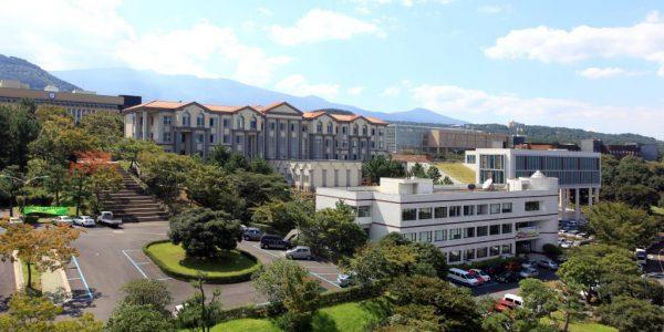 Khuôn viên trường đại học quốc gia Jeju