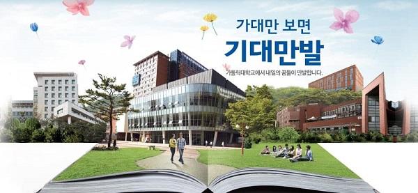 Hàn Quốc – Điểm đến du học thu hút học sinh quốc tế