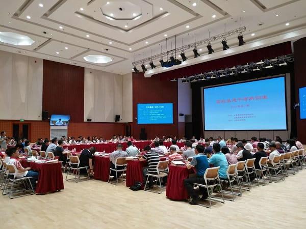 Hội thảo 2018 của trường SHUPL