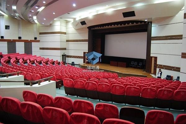 Hội trường của SHUPL - nơi diễn ra nhiều hội thảo luật pháp