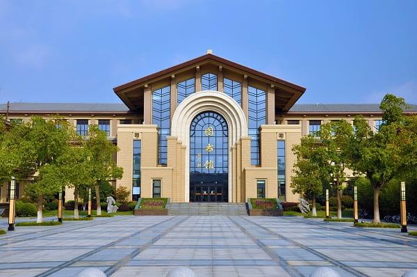 Thư viện của trường SHUPL - một phần của khu đào tạo Sanghe