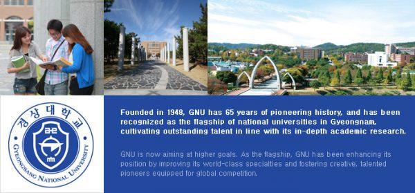 Trường đại học quốc gia Gyeongsang, Hàn Quốc