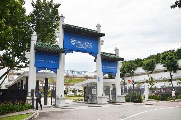 Cổng vào của trường Đại học