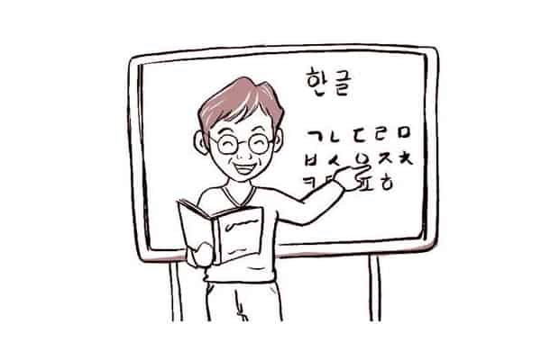 Học tiếng Hàn thật chăm chỉ