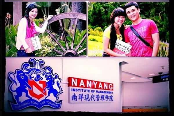 Học viện quản lí Nanyang