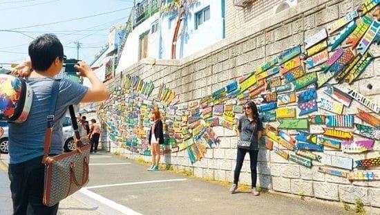 Bức tường tại làng văn hóa Gamcheon