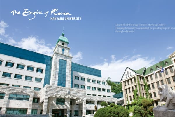 Đại học Hanyang