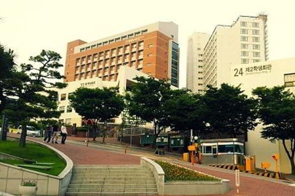 Đại học Kyungsung Hàn Quốc