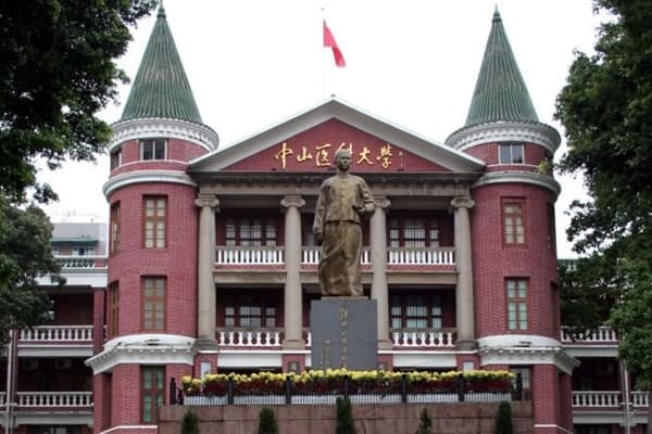 Đại học Tôn Trung Sơn, Trung Quốc