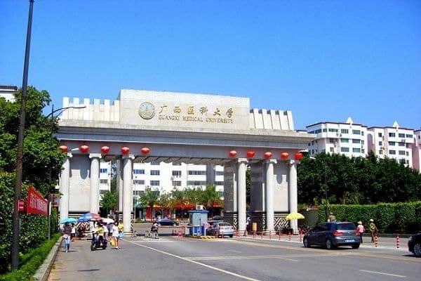 Đại học Y khoa Quảng Tây