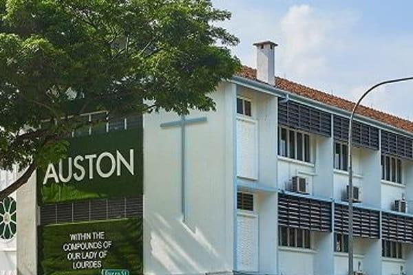 Học viện công nghệ và quản lý Auston